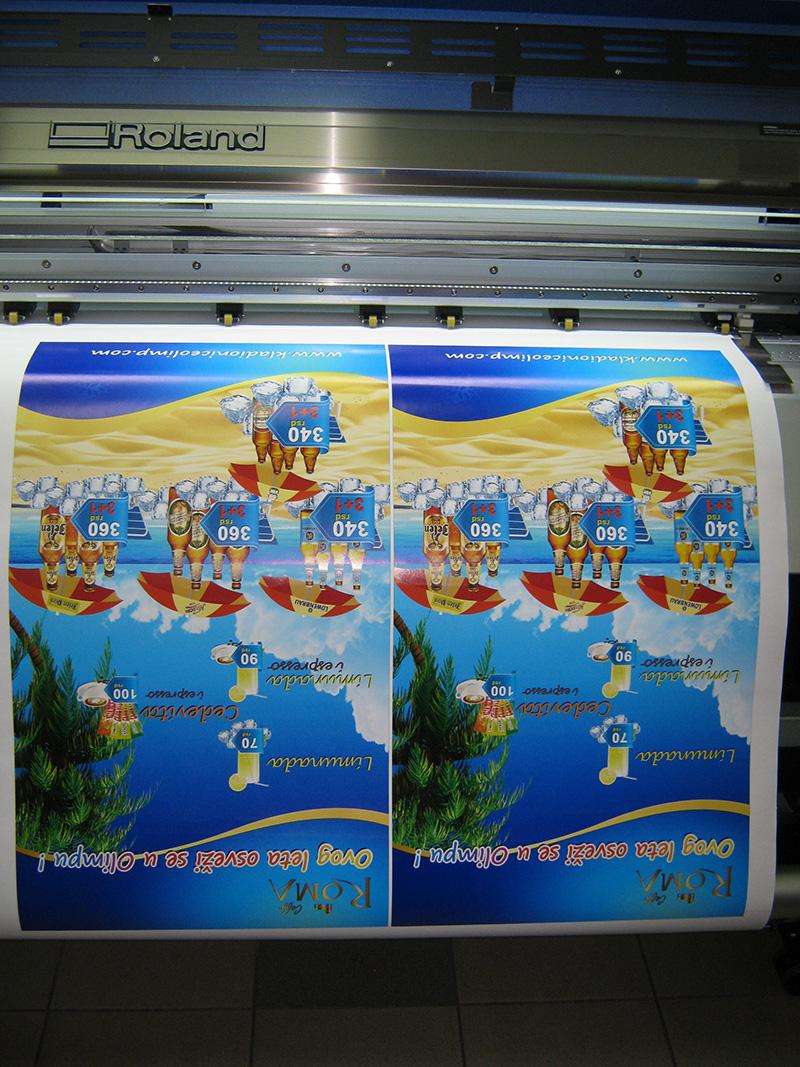 Stampa postera i plakata Sremska Mitrovica 1