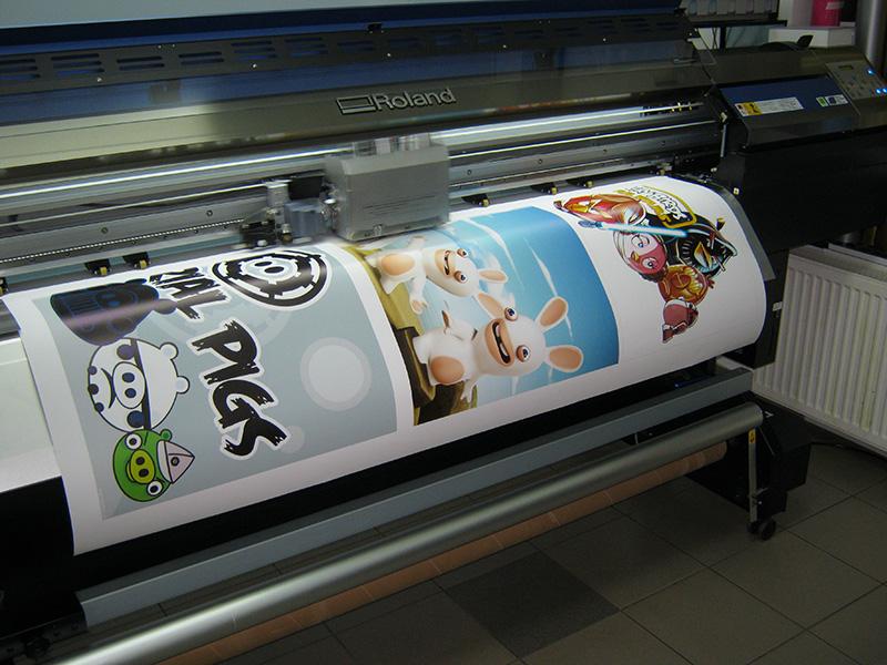 Stampa postera i plakata Smederevo 1