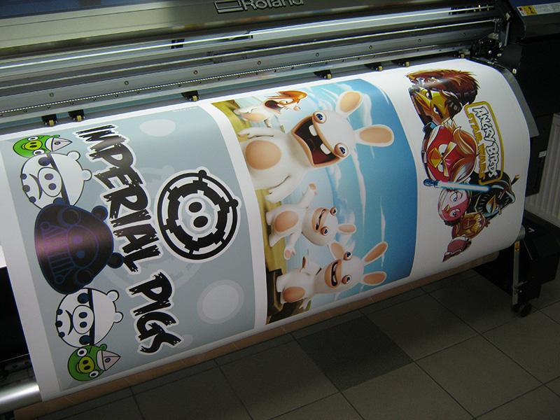 Stampa postera i plakata Zrenjanin 1