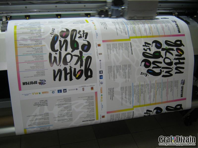 Stampa postera i plakata Svilajnac 1