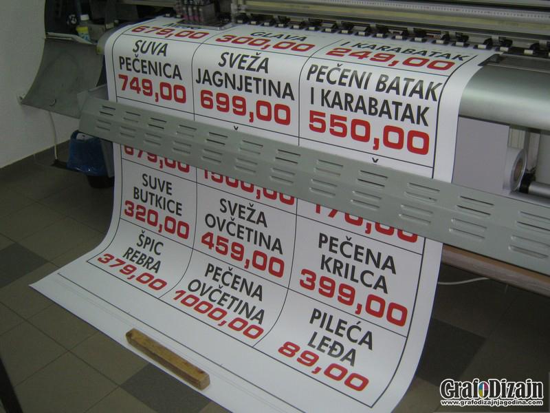 Stampa postera i plakata Ćuprija 1