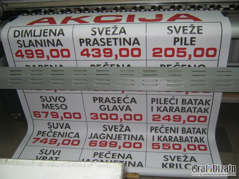 Stampa postera i plakata Paraćin 1