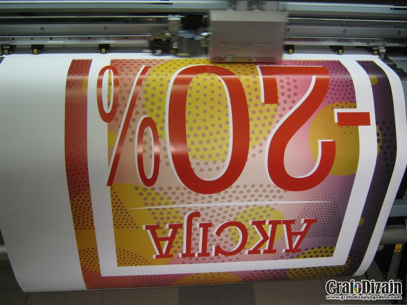 Stampa postera i plakata Jagodina 1