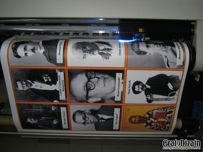 UV digitalna stampa Požarevac 1