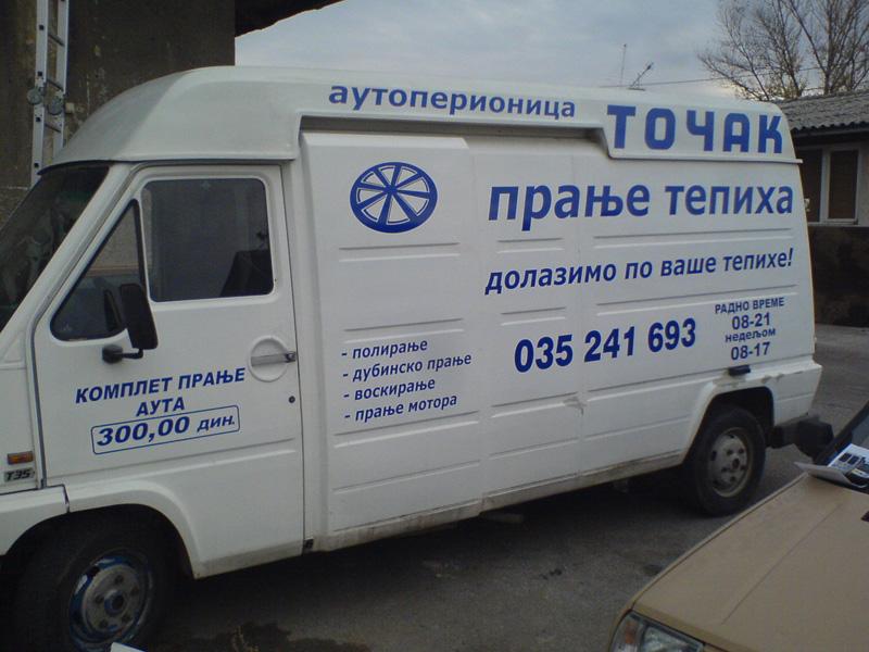Brendiranje vozila Zrenjanin 1