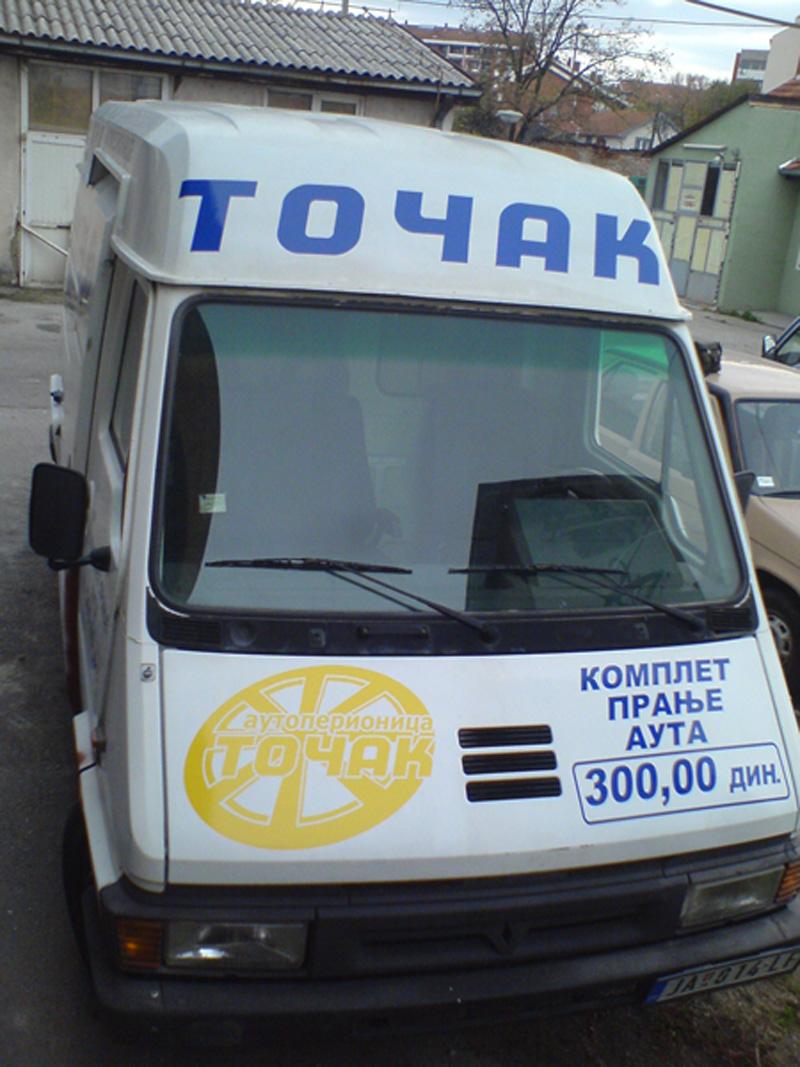 Brendiranje vozila Novi Sad 1