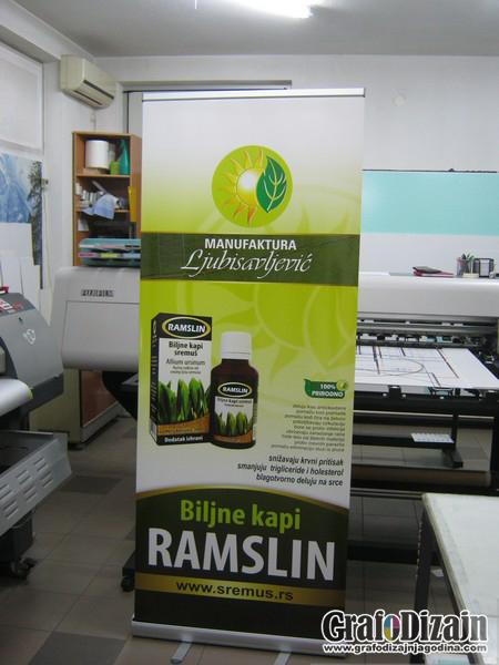 Roll-up stampa Svilajnac 1