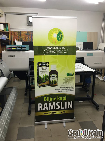 Roll-up stampa Paraćin 1