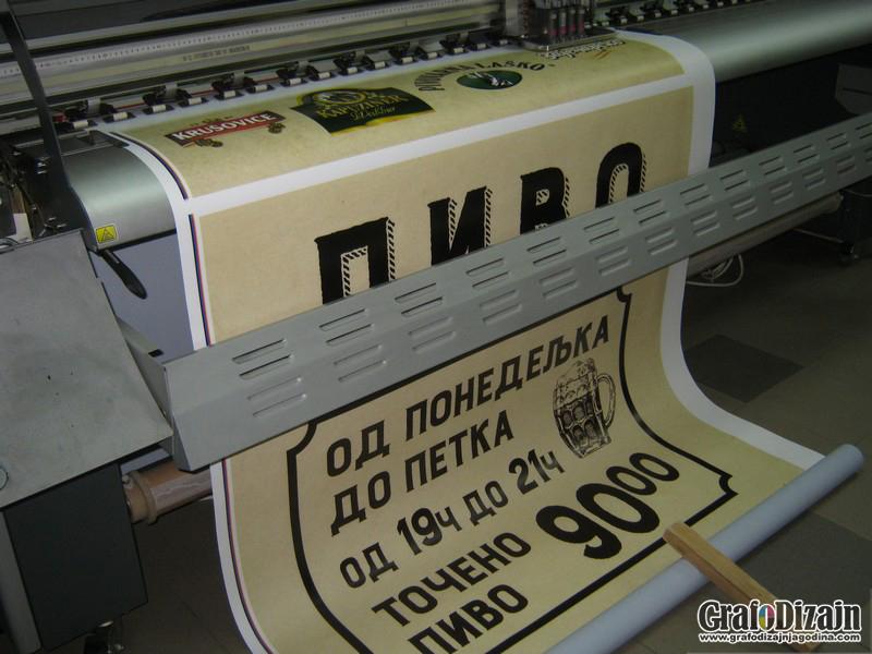 Stampa bilborda i megaborda Pančevo 1