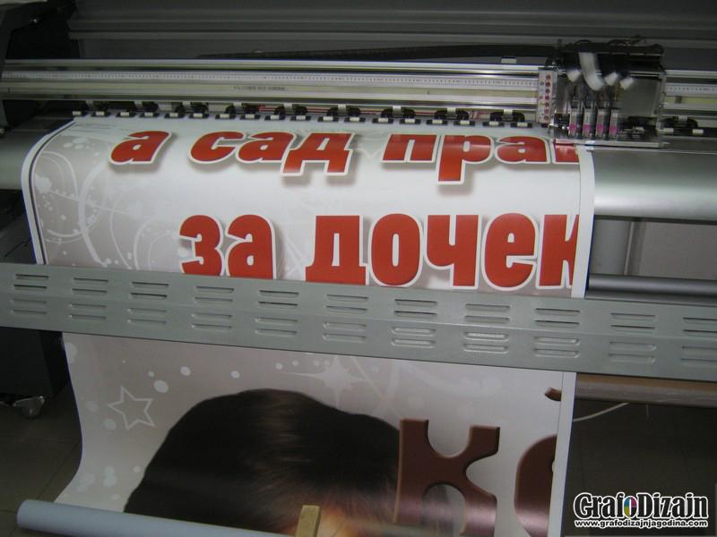 Stampa bilborda i megaborda Kruševac 1