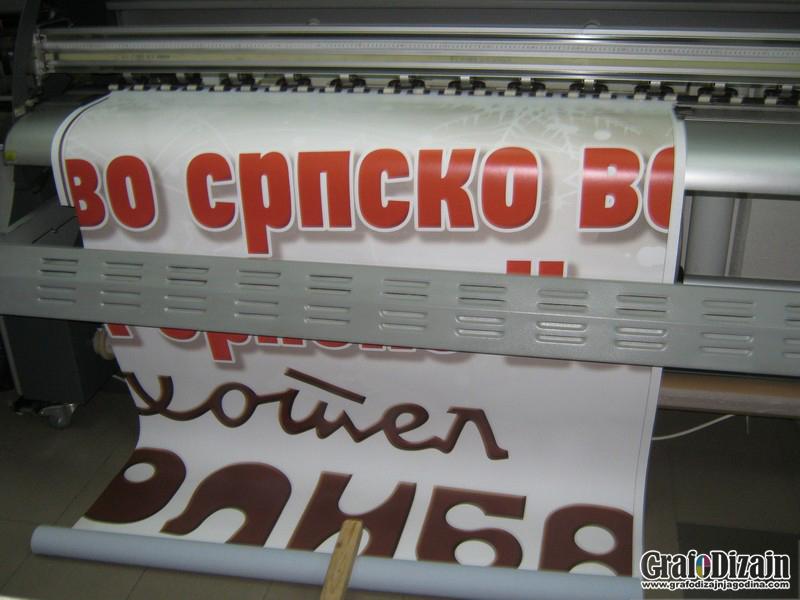 Stampa bilborda i megaborda Kragujevac 1