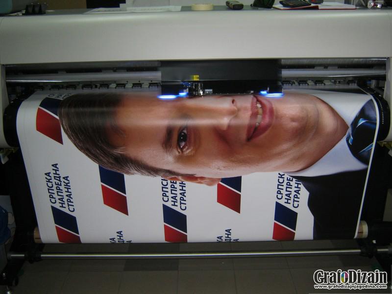 UV digitalna stampa Šabac 1