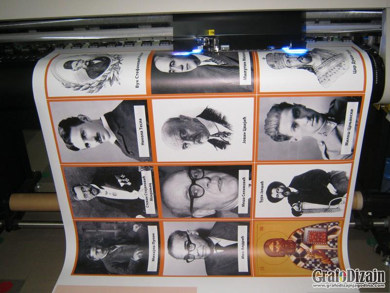 UV digitalna stampa Novi Pazar 1