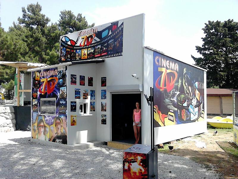 Brendiranje poslovnog prostora Vranje 1