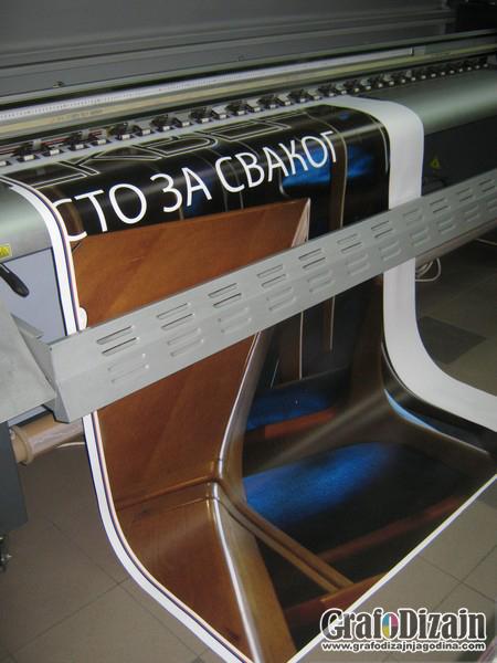 Stampa bilborda i megaborda Leskovac 1