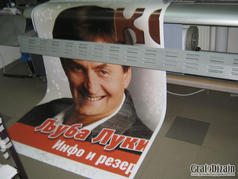 Stampa bilborda i megaborda Beograd 1